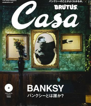 Casa3月号