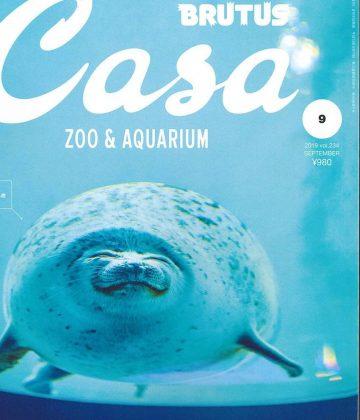 Casa9月号