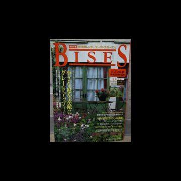 BiseS 69号サムネイル