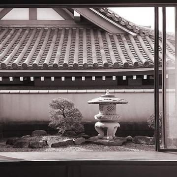 浄土式庭園 三鷹市サムネイル